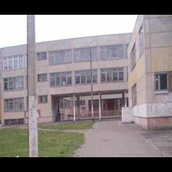 Школа 97