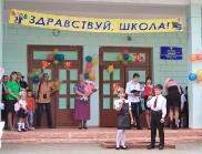 Школа 9 г. Холмска