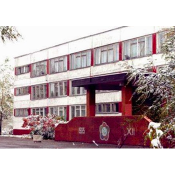 Школа 54 г.Липецка