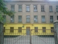 Школа № 50