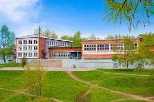 Школа 5 г. Иркутска