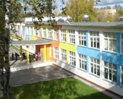 Средняя общеобразовательная школа №20 г. Химки