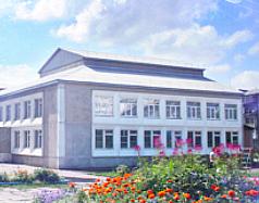 Школа . Иркутска СОШ № 40