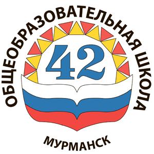 Школа № 42