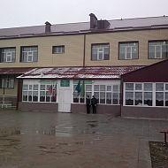 """Школа МБОУ """"СОШ №2 с.Чечен-Аул"""""""