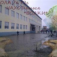 """Школа МБОУ """"СОШ №6 г. Урус-Мартан"""""""