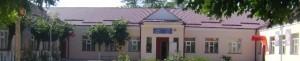 Школа № 2  им. Керимовой З.А
