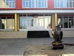 Беляевская средняя общеобразовательная школа