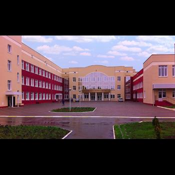 Школа 50