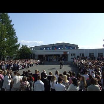 Школа 7 им. О.Н. Мамченкова