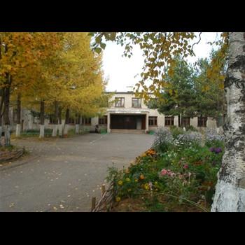Школа 1 им.М.В.Ломоносова