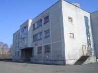 """МБОУ """"Средняя школа № 45"""""""