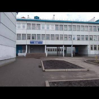 Школа 143