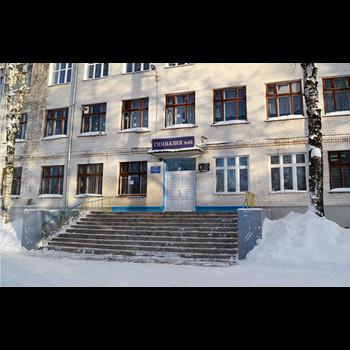 Школа 46 г. Кирова