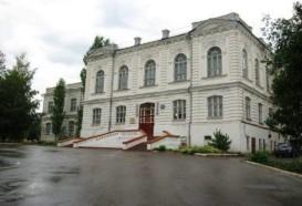 Вольская Гимназия