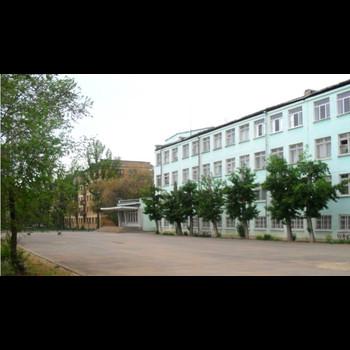 Школа 231