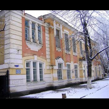 Гимназия №11