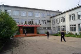 Гимназия № 25