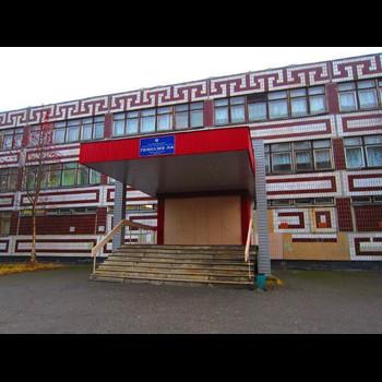 Школа . Мурманска Гимназия № 6