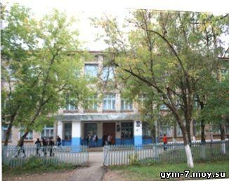 """Школа МБОУ """"Гимназия №7"""" г.Торжка"""