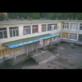 Школа 226 Фрунзенского района Санкт-Петербурга
