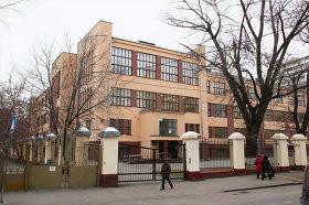 Школа №1535