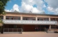 Барнаульский базовый медицинский колледж