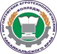 Могойтуйский агротехнологический колледж