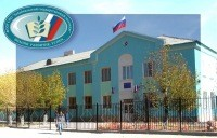 Забайкальский государственный колледж