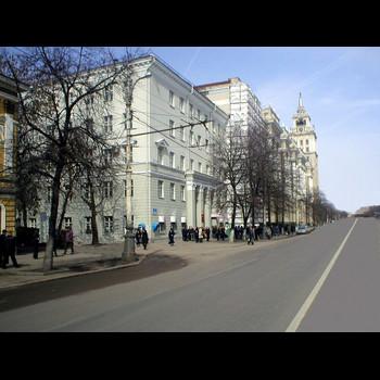 Воронежский государственный промышленно-гуманитарный колледж