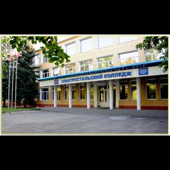 Электростальский колледж