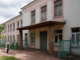Орехово-Зуевский педагогический колледж