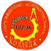 Балашихинский промышленно-экономический колледж