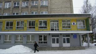Индустриально-педагогический колледж
