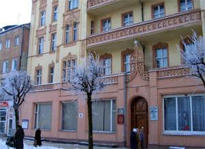 Калининградский областной колледж культуры и искусства