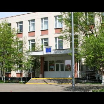 Колледж 14