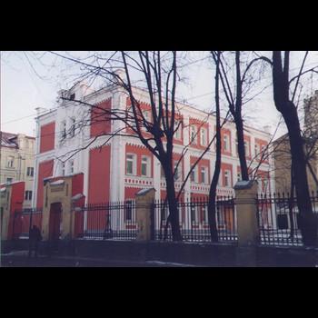 Педагогический колледж №1 имени К.Д. Ушинского