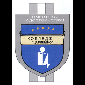 Колледж гостиничного хозяйства Царицыно №37
