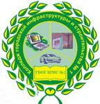 Колледж городской инфраструктуры и строительства №1