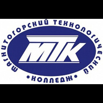 Магнитогорский технологический колледж