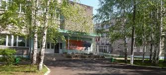 Пермский государственный профессионально-педагогический колледж