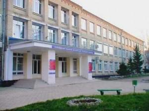 Георгиевский колледж