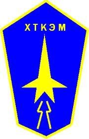 Химкинский техникум космического энергомашиностроения