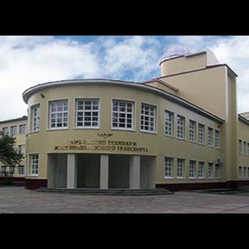 Тамбовский железнодорожный техникум - филиал МИИТ