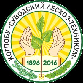 Суводский лесхоз-техникум