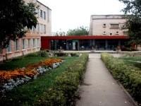 Пермский агропромышленный колледж