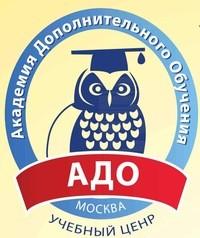 """Учебный центр """"Новогиреево"""""""