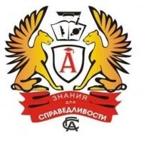 Кемеровский филиал Современной гуманитарной академии