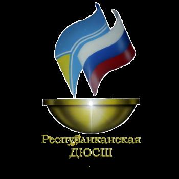 Школа ГБОУ ДОД РТ РДЮСШ