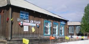 Школа МБОУ Ээрбекская СОШ